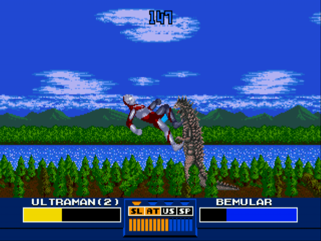 Ultraman -  - User Screenshot